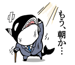 A Workaholic Orca. sticker #2195395