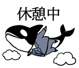 A Workaholic Orca. sticker #2195396
