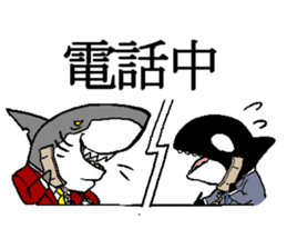 A Workaholic Orca. sticker #2195398