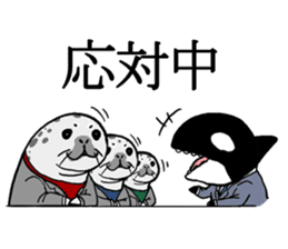 A Workaholic Orca. sticker #2195399