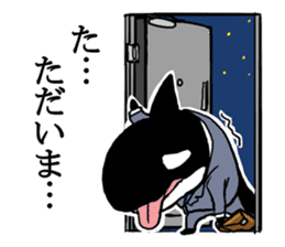 A Workaholic Orca. sticker #2195401