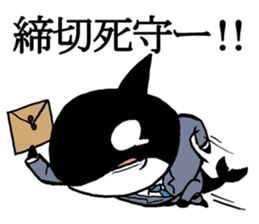 A Workaholic Orca. sticker #2195402