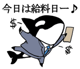 A Workaholic Orca. sticker #2195407