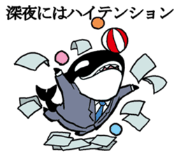 A Workaholic Orca. sticker #2195409