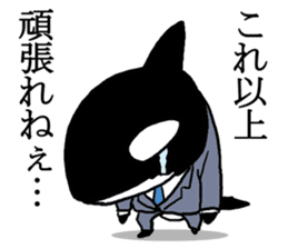 A Workaholic Orca. sticker #2195414