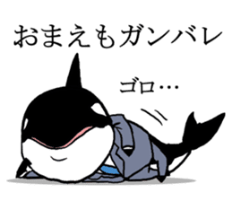 A Workaholic Orca. sticker #2195415