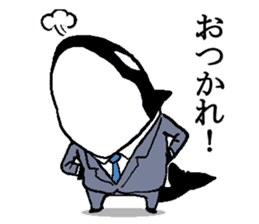 A Workaholic Orca. sticker #2195417