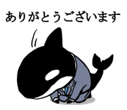 A Workaholic Orca. sticker #2195418