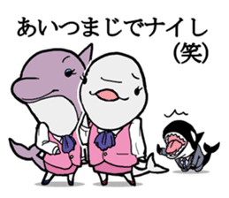 A Workaholic Orca. sticker #2195421