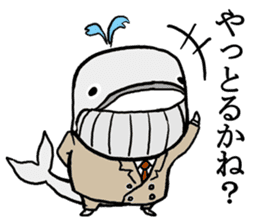 A Workaholic Orca. sticker #2195422