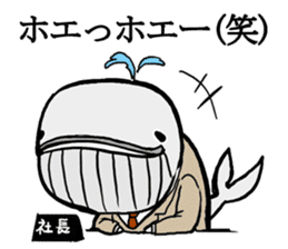 A Workaholic Orca. sticker #2195423