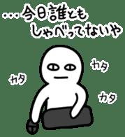 Human being sticker 2 sticker #2195473