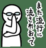 Human being sticker 2 sticker #2195479