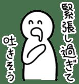 Human being sticker 2 sticker #2195480