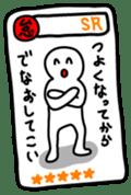 Human being sticker 2 sticker #2195485