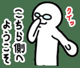 Human being sticker 2 sticker #2195491