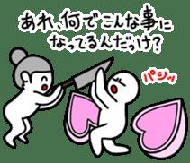Human being sticker 2 sticker #2195495