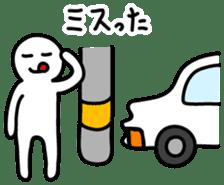 Human being sticker 2 sticker #2195498