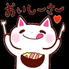 OKINAWA Kitty