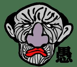 MASK MAN KANJI sticker #2195951