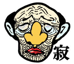 MASK MAN KANJI sticker #2195958