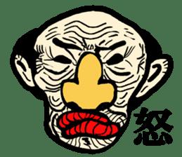 MASK MAN KANJI sticker #2195960