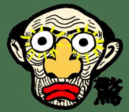 MASK MAN KANJI sticker #2195963