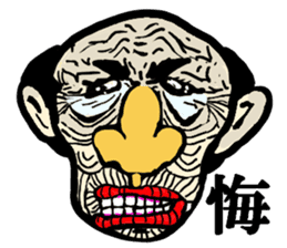MASK MAN KANJI sticker #2195965