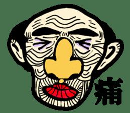 MASK MAN KANJI sticker #2195966