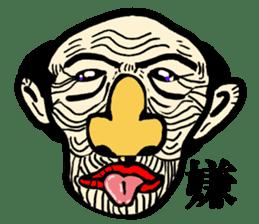 MASK MAN KANJI sticker #2195967