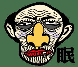 MASK MAN KANJI sticker #2195969