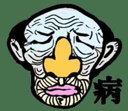 MASK MAN KANJI sticker #2195970