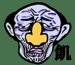 MASK MAN KANJI sticker #2195971