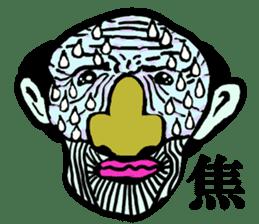 MASK MAN KANJI sticker #2195976