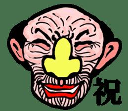 MASK MAN KANJI sticker #2195978