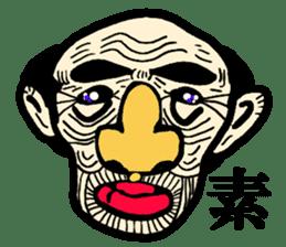 MASK MAN KANJI sticker #2195980