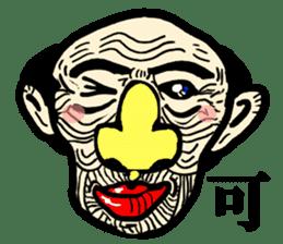 MASK MAN KANJI sticker #2195982