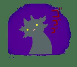 salamander cat sticker #2196102