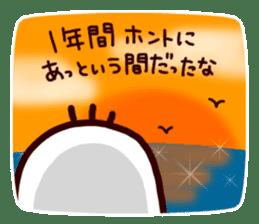 New Year sticker sticker #2197738