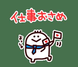 New Year sticker sticker #2197739