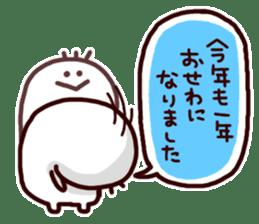 New Year sticker sticker #2197743