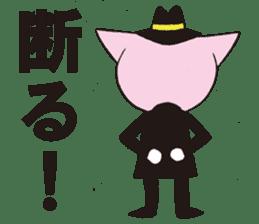 Mt.root characters vol.2 sticker #2197745