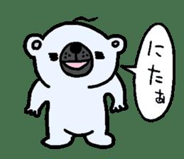 Pure white bear SOMARI sticker #2198104