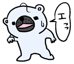 Pure white bear SOMARI sticker #2198105