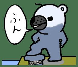 Pure white bear SOMARI sticker #2198108