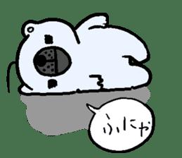 Pure white bear SOMARI sticker #2198109