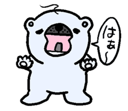 Pure white bear SOMARI sticker #2198111