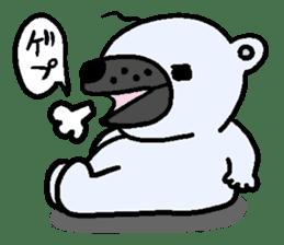 Pure white bear SOMARI sticker #2198117