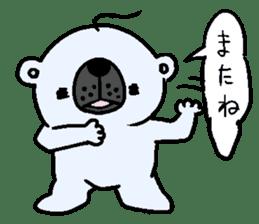 Pure white bear SOMARI sticker #2198121