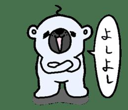 Pure white bear SOMARI sticker #2198123